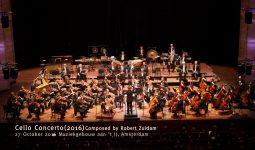 Robert Zuidam – Cello Concerto – Ivan Monighetti and Rotterdam Philharmonic Orchestra